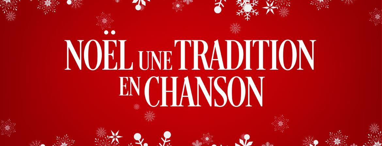 Spectacle Noël, une tradition en chanson: Avec les plus belles et grandes voix du Québec présenté au Carré 150  de Victoriaville